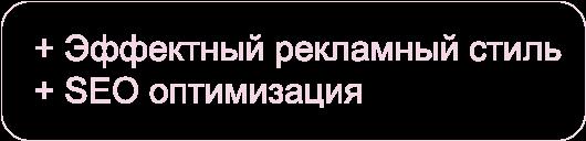 elementy_dlya_slayda_1.png