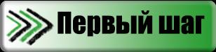 perviyshagbutt.png