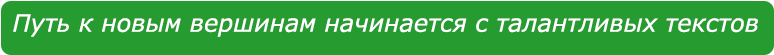 putknovimversh.png